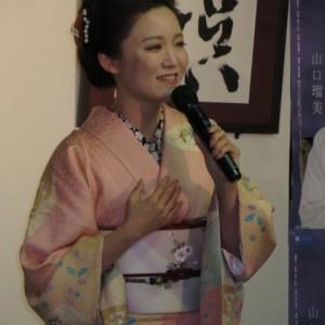 山口瑠美 名残り月 キャンペーン