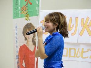 三代目コロムビア・ローズ 野村未奈 かがり火恋歌キャンペーン