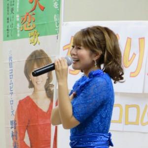 三代目コロムビア・ローズ 野村未奈