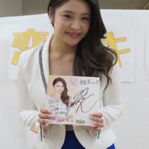 歌恋 栞サイン色紙