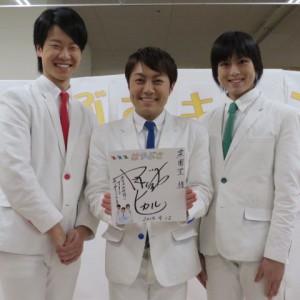 はやぶさ なんで横浜・・・サイン色紙