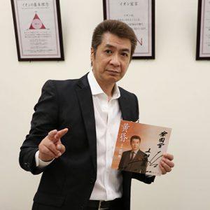 山川豊 黄昏 2017年6月20日