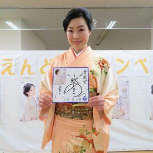 小沢あきこさん 熱海あたりで 2017年3月18日