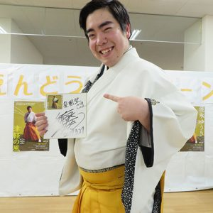 徳永ゆうきさん 津軽の風 2017年3月27日