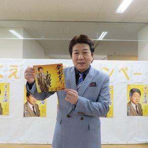西方裕之 女の日本海 2017年4月6日