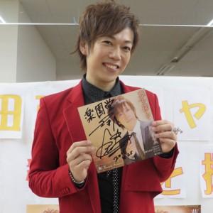 沢田正人 夢を探してサイン色紙