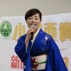 小沢亜貴子 別れの駅キャンペーン