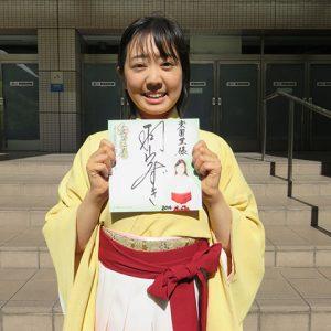 羽山みずき 紅花慕情サイン色紙