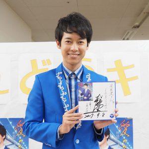 松阪ゆうき 恋の欠片 直筆サイン色紙 2017年9月8日