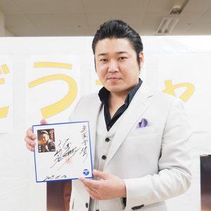 村木弾 港のカラス 直筆サイン色紙 2017年11月10日