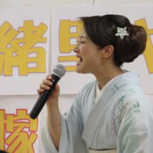上杉香緒里 嫁泣き岬 キャンペーン