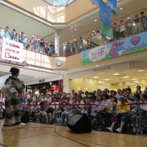永井裕子 そして…湯の宿 キャンペーン