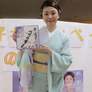 多岐川舞子さん 北の雪船サイン色紙