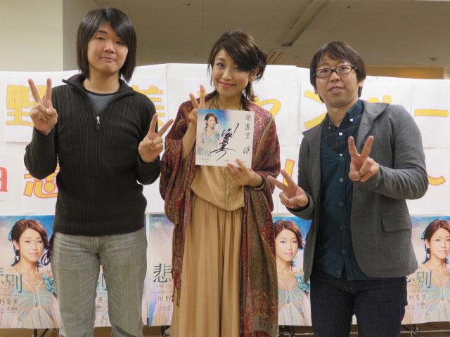 川野夏美の画像 p1_30