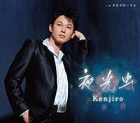 Kenjiro 夜光虫