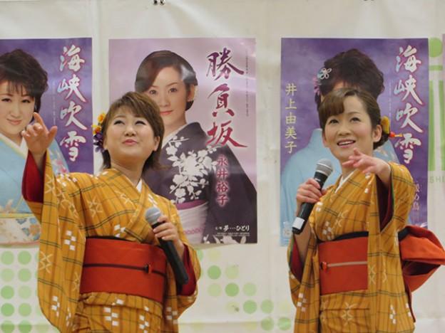 なでしこ姉妹(永井裕子・井上由美子)