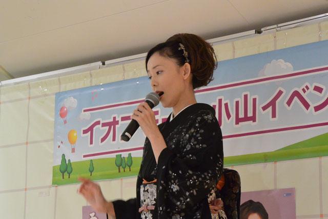 永井みゆき「雨の木次線キャンペーン」イオンモール小山店 2014年9月13日
