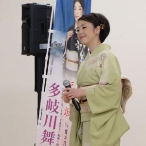 多岐川舞子 霧の城キャンペーン