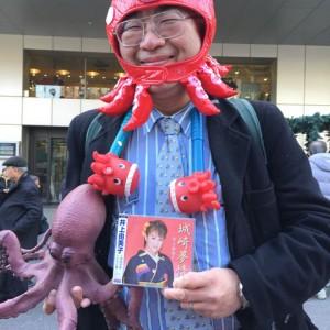 井上由美子 富津市PRイベント 観光大使