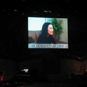 西田あい コンサート 雨おんな 神栖市文化センター