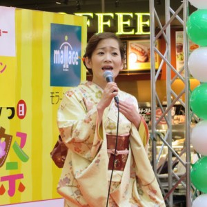 永井裕子 雪國ひとり モラージュ佐賀キャンペーン