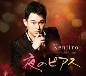Kenjiro 夜のピアス