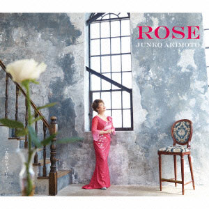 秋元順子 ROSE