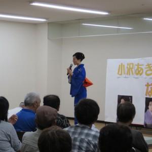 小沢あきこ なみだの鍵穴 楽園堂キャンペーン