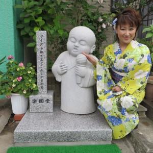 井上由美子 カラオケ地蔵 港しぐれ