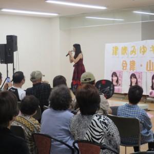 津吹みゆ 会津・山の神キャンペーン 楽園堂