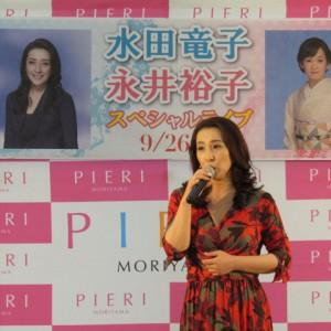 水田竜子 ピエリ守山キャンペーン