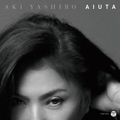 八代亜紀 哀歌-aiuta-