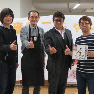 森勇二 最後のひとキャンペーン