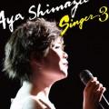Singer3 島津亜矢
