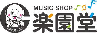 演歌を愛する人のメモ帳【演歌屋-楽園堂】