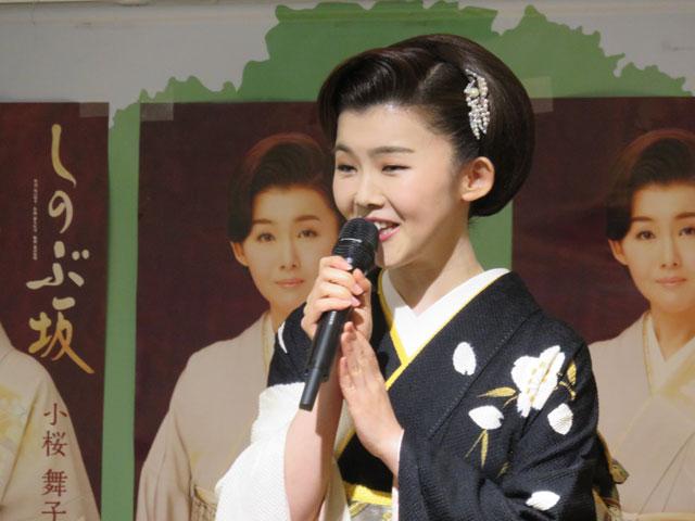 小桜舞子 しのぶ坂 イオンモール小山キャンペーン