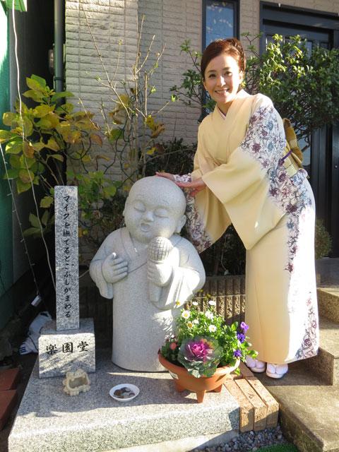 水田竜子の画像 p1_29