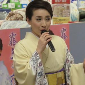 水田竜子 霧島の宿 加須カタクラパークキャンペーン