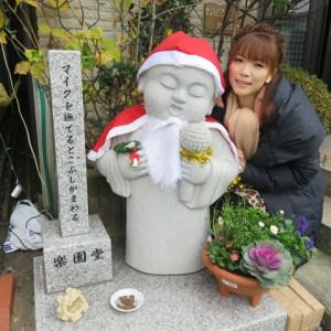 2015年12月10日 楽園堂 カラオケ地蔵