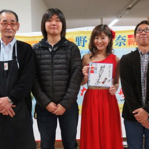 野村未奈さん 千曲川哀歌キャンペーン 2015年12月18日