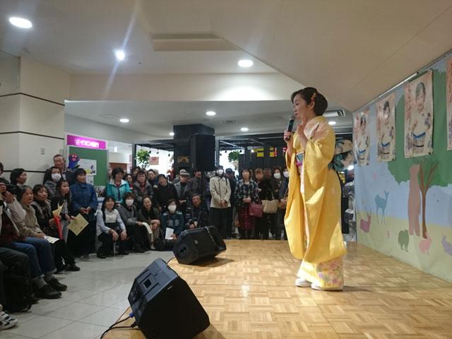 永井裕子 音信川 イオンモール小山 1月3日