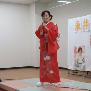 永井裕子 音信川 1月9日