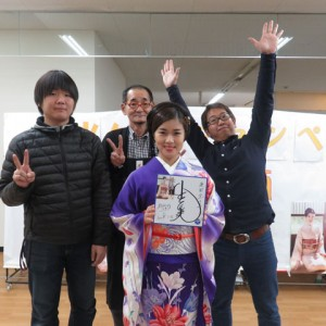 出光仁美 涙のお酒 2016年1月16日