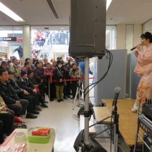 田川寿美 倖せさがしキャンペーン 2016年1月31日