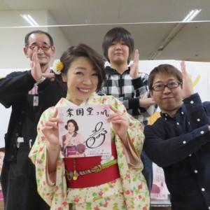 戸川よし乃 十勝望郷歌キャンペーン 2016年3月9日