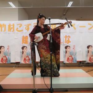 竹村こずえ 茨城県 楽園堂キャンペーン 2016年3月21日