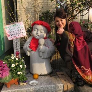竹村こずえ カラオケ地蔵 2016年3月21日
