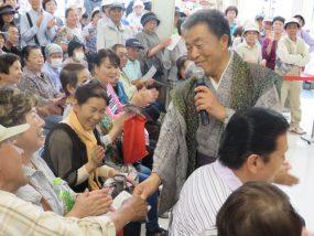 大泉逸郎 鞍馬街道 加須カタクラパーク 2016年5月22日