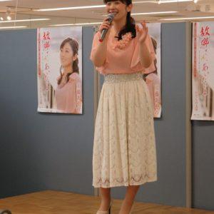 工藤あやの 加須カタクラパーク 2016年5月8日