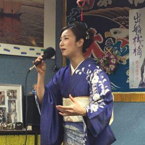 椎名佐千子 出船桟橋 2016年5月2日